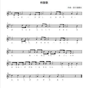 gakuhu04