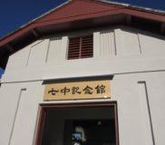 nanachu181008_01