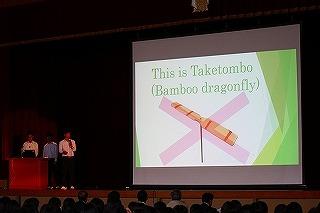 知多地区生徒探求発表オーラルプレゼンテーション